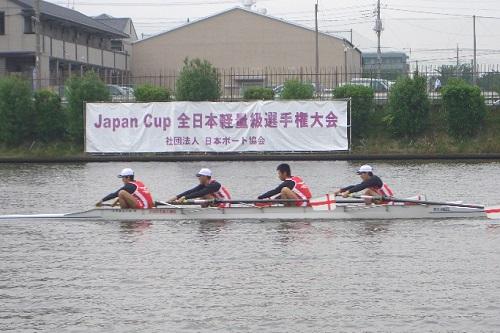 第31回全日本軽量級選手権大会男子 舵手なしフォア