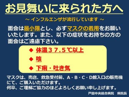 thumbnail of menkaiseigen20191121